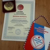 str-raduga.ru nagradi