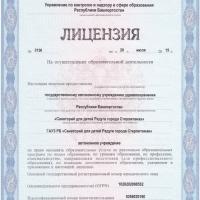 licenz obrazovanie 001
